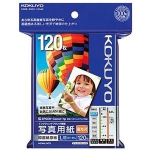 その他 (まとめ) コクヨ インクジェットプリンター用 写真用紙 印画紙原紙 高光沢 L判 KJ-D12L-120 1冊(120枚) 【×10セット】 ds-2224077