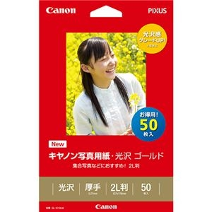 その他 (まとめ) キヤノン Canon 写真用紙・光沢 ゴールド 印画紙タイプ GL-1012L50 2L判 2310B005 1冊(50枚) 【×10セット】 ds-2224086