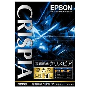その他 (まとめ) エプソン EPSON 写真用紙クリスピア<高光沢> L判 KL50SCKR 1冊(50枚) 【×10セット】 ds-2224091