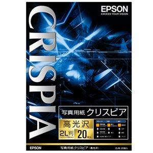 その他 (まとめ) エプソン EPSON 写真用紙クリスピア<高光沢> 2L判 K2L20SCKR 1冊(20枚) 【×10セット】 ds-2224092