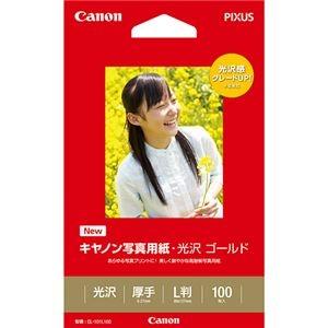 その他 (まとめ) キヤノン Canon 写真用紙・光沢 ゴールド 印画紙タイプ GL-101L100 L判 2310B001 1冊(100枚) 【×10セット】 ds-2224100