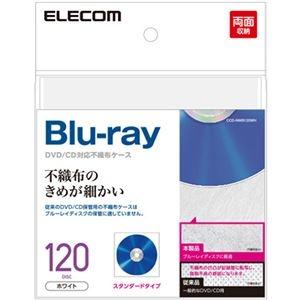 送料無料 その他 まとめ エレコムBlu-ray CD DVD対応不織布ケース スタンダード 業界No.1 在庫限り ホワイト CCD-NWB120WH1パック 120枚収納 60枚 ×10セット ds-2224380 両面収納
