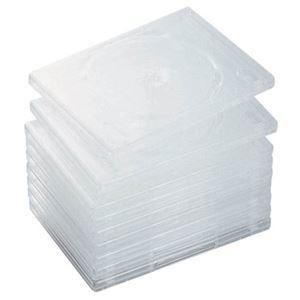 その他 (まとめ) エレコム DVDトールケース 2枚収納クリア CCD-DVD06CR 1パック(10枚) 【×10セット】 ds-2224415
