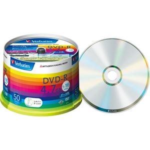 その他 (まとめ) バーベイタム データ用DVD-R4.7GB 16倍速 ブランドシルバー スピンドルケース DHR47J50V1 1パック(50枚) 【×10セット】 ds-2224697