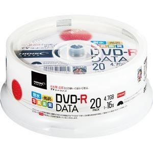 その他 (まとめ) ハイディスク データ用DVD-R4.7GB 16倍速 ホワイトワイドプリンタブル スピンドルケース TYDR47JNPW20SP1パック(20枚) 【×10セット】 ds-2224704