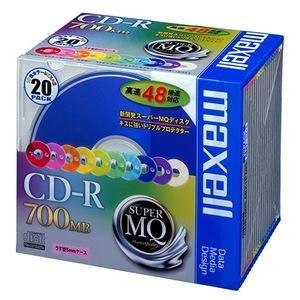その他 (まとめ) マクセル データ用CD-R 700MB 48倍速 10色カラーMIX 5mmスリムケース CDR700S.MIX1P20S 1パック(20枚:各色2枚) 【×10セット】 ds-2224766