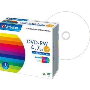 その他 (まとめ) バーベイタム データ用DVD-RW4.7GB 2倍速 ワイドプリンタブル 5mmスリムケース DHW47NP10V1 1パック(10枚) 【×10セット】 ds-2224771