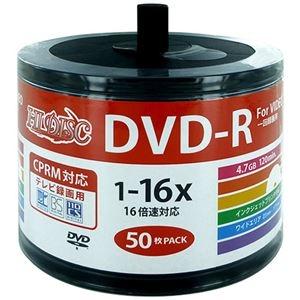 その他 (まとめ) ハイディスク 録画用DVD-R 120分1-16倍速 ホワイトワイドプリンタブル 詰替え用 HDDR12JCP50SB2 1パック(50枚) 【×10セット】 ds-2224784