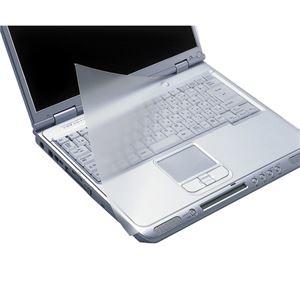 その他 (まとめ) エレコム キーボードカバー ぴたッとシートSUPER ノートPC用 PKU-FREE2 1枚 【×10セット】 ds-2224920