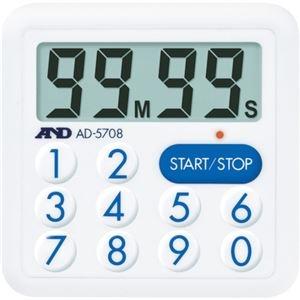 その他 (まとめ) A&D防滴100分間タイマー LEDランプ付 AD5708 1個 【×10セット】 ds-2225062