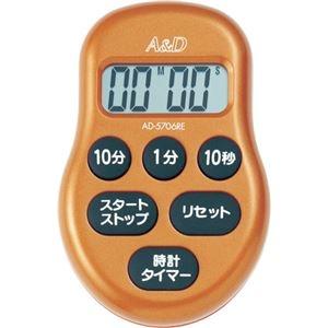 その他 (まとめ) A&D デジタルタイマー赤AD5706RE-BP 1個 【×10セット】 ds-2225065