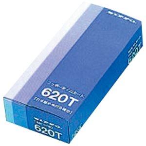 その他 (まとめ) ニッポー 標準タイムカード 20日締 620T 1パック(100枚) 【×10セット】 ds-2225143