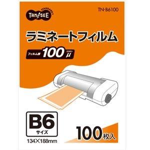 その他 (まとめ) TANOSEE ラミネートフィルム B6 グロスタイプ(つや有り) 100μ 1パック(100枚) 【×10セット】 ds-2225158