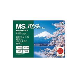 その他 (まとめ) 明光商会 MSパウチフィルム IDカード用 100μ MP10-5782 1パック(100枚) 【×10セット】 ds-2225163