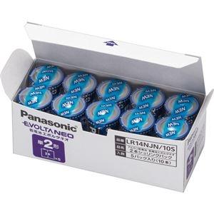 その他 (まとめ) パナソニック アルカリ乾電池EVOLTAネオ 単2形 LR14NJN/10S 1箱(10本) 【×10セット】 ds-2225169
