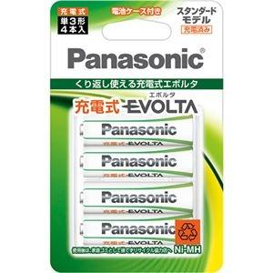 その他 (まとめ) パナソニック ニッケル水素電池充電式EVOLTA スタンダードモデル 単3形 BK-3MLE/4BC 1パック(4本) 【×10セット】 ds-2225178