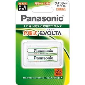その他 (まとめ) パナソニック ニッケル水素電池充電式EVOLTA スタンダードモデル 単4形 BK-4MLE/2BC 1パック(2本) 【×10セット】 ds-2225207
