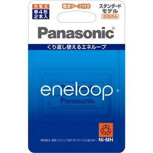 その他 (まとめ) パナソニック 充電式ニッケル水素電池eneloop スタンダードモデル 単4形 BK-4MCC/2C 1パック(2本) 【×10セット】 ds-2225209