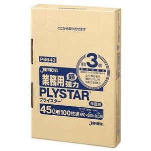 その他 (まとめ) ジャパックス 3層ゴミ袋プライスター 半透明 45L BOXタイプ PSB43 1箱(100枚) 【×10セット】 ds-2225377