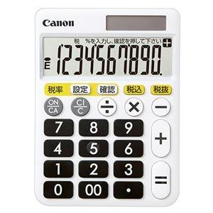 その他 (まとめ) キヤノン くっきりはっきり電卓HF-1000T 10桁 0899C001 1台 【×10セット】 ds-2225642