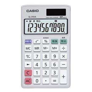 その他 (まとめ) カシオ 手帳タイプ電卓10桁表示SL-310A-N 1台 【×10セット】 ds-2225651
