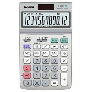 その他 (まとめ) カシオ CASIO エコマーク付電卓 12桁 ジャストタイプ JF-120GT-N 1台 【×10セット】 ds-2225664