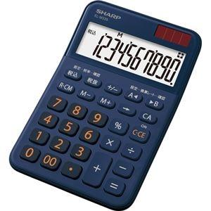 【 新品 】 その他 (まとめ) シャープ カラー・デザイン電卓 10桁ミニナイスサイズ ネイビー EL-M335-KX 1台 【×10セット】 ds-2225670, 320モータリング aefaf33d