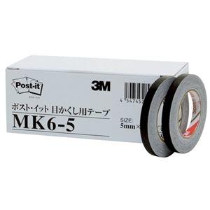 その他 3M ポスト・イット 目かくし用テープ5mm幅×10m MK6-5 1パック(6巻) 【×10セット】 ds-2225846