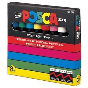 その他 (まとめ) 三菱鉛筆 水性マーカー ポスカ 中字丸芯8色(各色1本) PC5M8C 1パック 【×10セット】 ds-2226078