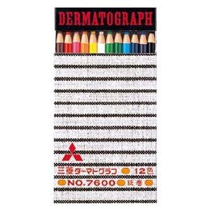 その他 (まとめ) 三菱鉛筆色鉛筆7600(油性ダーマトグラフ) 12色(各色1本) K760012C 1セット 【×10セット】 ds-2226094