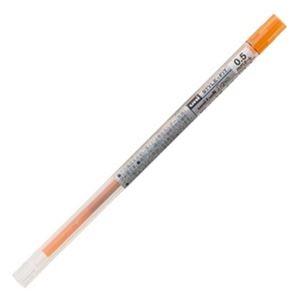 その他 (まとめ) 三菱鉛筆 ゲルインクボールペンスタイルフィット 替芯 0.5mm オレンジ UMR10905.4 1セット(10本) 【×10セット】 ds-2226186
