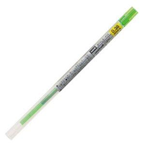 その他 (まとめ) 三菱鉛筆 ゲルインクボールペンスタイルフィット 替芯 0.38mm ライムグリーン UMR10938.5 1セット(10本) 【×10セット】 ds-2226201