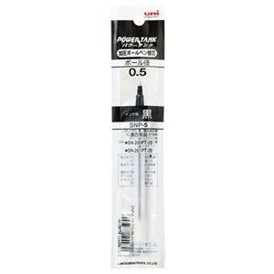 その他 (まとめ) 三菱鉛筆 油性加圧ボールペン替芯 0.5mm 黒 ユニ パワータンクスタンダード用 SNP5.24 1セット(10本) 【×10セット】 ds-2226322