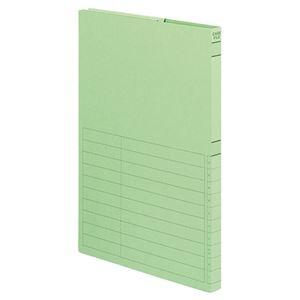 その他 (まとめ) コクヨ ケースファイル-FS A4タテ背幅17mm 緑 A4-950G 1セット(5冊) 【×10セット】 ds-2226859