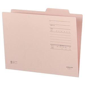 その他 (まとめ) コクヨ個別フォルダー(カラー・Fタイプ) A4 ピンク A4-IFF-P 1セット(10冊) 【×10セット】 ds-2226885