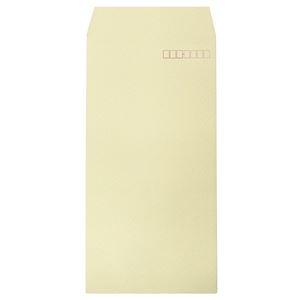 その他 ハート 透けないカラー封筒 テープ付長3 パステルクリーム XEP273 1セット(500枚:100枚×5パック) 【×10セット】 ds-2226908