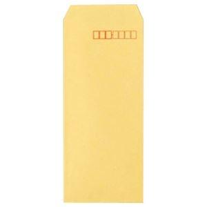 その他 (まとめ) TANOSEE R40クラフト封筒 長4 70g/m2 〒枠あり 業務用パック 1箱(1000枚) 【×10セット】 ds-2226985