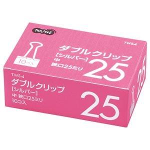 その他 (まとめ) TANOSEE ダブルクリップ 中 口幅25mm シルバー 1セット(100個:10個×10箱) 【×10セット】 ds-2227188