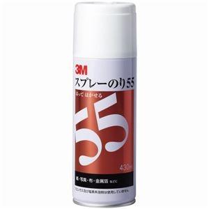 その他 (まとめ) 3M スプレーのり55 うすい材料の一時接着 430ml S/N 55 1本 【×10セット】 ds-2227238