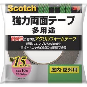 その他 (まとめ) 3M スコッチ 強力両面テープ 多用途(凸凹面) 15mm×10m PSD-15 1巻 【×10セット】 ds-2227270