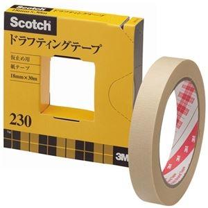 その他 (まとめ) 3M スコッチ ドラフティングテープ 230 大巻 18mm×30m 230-3-18 1巻 【×10セット】 ds-2227284
