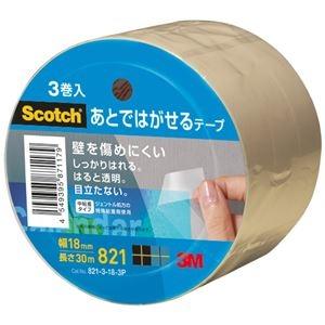 その他 (まとめ) 3M スコッチ あとではがせるテープ大巻 18mm×30m 821-3-18-3P 1パック(3巻) 【×10セット】 ds-2227325