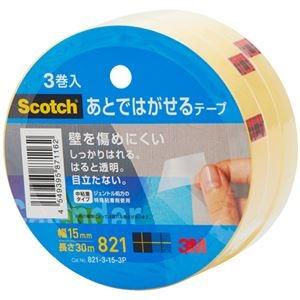 その他 (まとめ) 3M スコッチ あとではがせるテープ大巻 15mm×30m 821-3-15-3P 1パック(3巻) 【×10セット】 ds-2227328