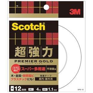 その他 (まとめ) 3M スコッチ 超強力両面テープ プレミアゴールド (スーパー多用途) 12mm×4m SPS-12 1巻 【×10セット】 ds-2227346