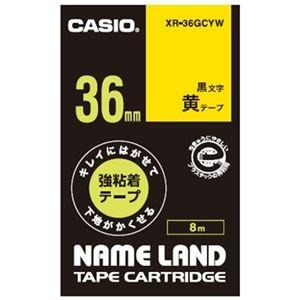 その他 (まとめ) カシオ NAME LANDキレイにはがせて下地がかくせる強粘着テープ 36mm×8m 黄/黒文字 XR-36GCYW 1個 【×10セット】 ds-2227458