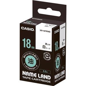 その他 (まとめ) カシオ NAME LAND油の付いている面にもしっかりはれるテープ 18mm×5.5m 白/黒文字 XR-18TRWE 1個 【×10セット】 ds-2227568