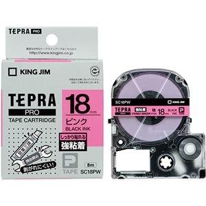 その他 (まとめ) キングジム テプラ PRO テープカートリッジ 強粘着 18mm ピンク/黒文字 SC18PW 1個 【×10セット】 ds-2227575