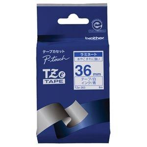 その他 (まとめ) ブラザー BROTHER ピータッチ TZeテープ ラミネートテープ 36mm 白/青文字 TZE-263 1個 【×10セット】 ds-2227603