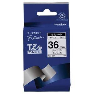 その他 (まとめ) ブラザー BROTHER ピータッチ TZeテープ ラミネートテープ 36mm 白/黒文字 TZE-261 1個 【×10セット】 ds-2227609