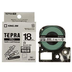 その他 (まとめ) キングジム テプラ PRO テープカートリッジ 強粘着 18mm 白/黒文字 SS18KW 1個 【×10セット】 ds-2227611